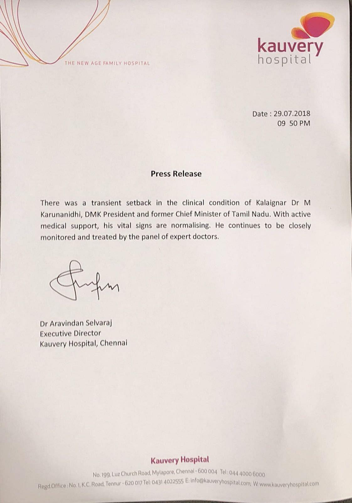 Karunanidhi's Medical Condition Has Deteriorated: Kauvery Hospital