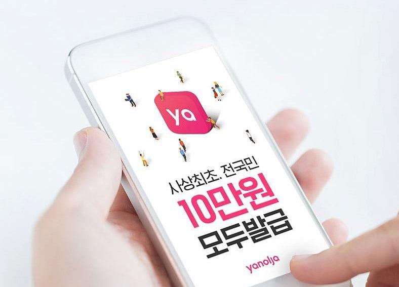 Korea's No. 1 Hotel App Buys Rocket-Backed Startup Zen Rooms