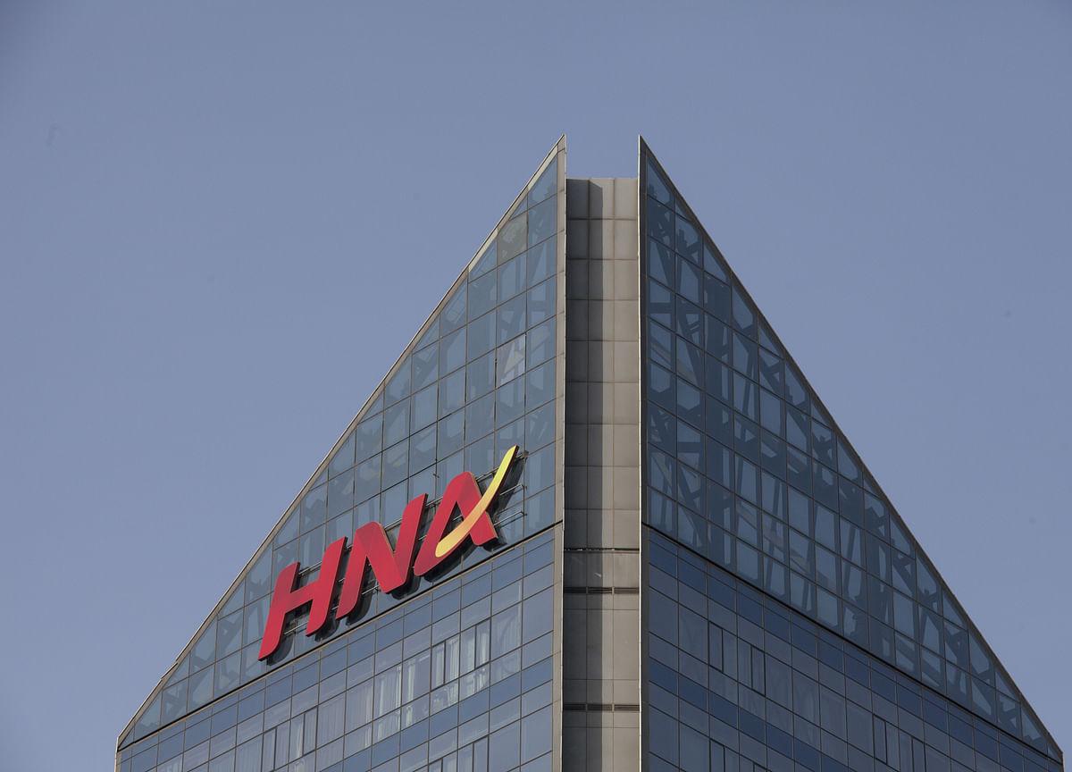 HNA Executive's Death Risks More Turbulence at Debt-Laden Giant