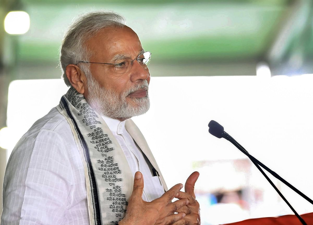 Government Committed To Agri Sector Growth, PM Modi On MSP Hike
