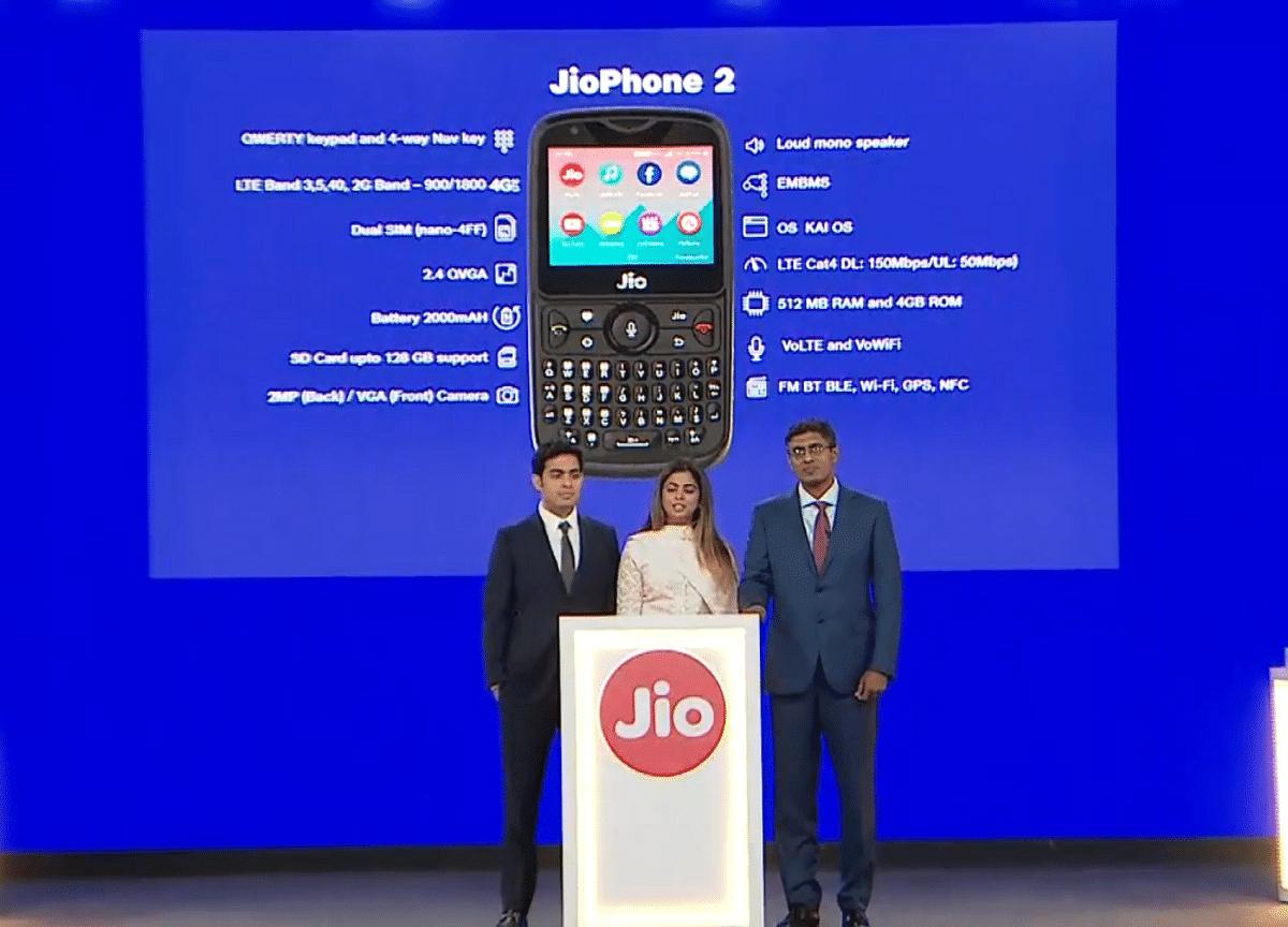 Ambani Unveils JioPhone 2 With A Bigger Screen, Qwerty Keyboard