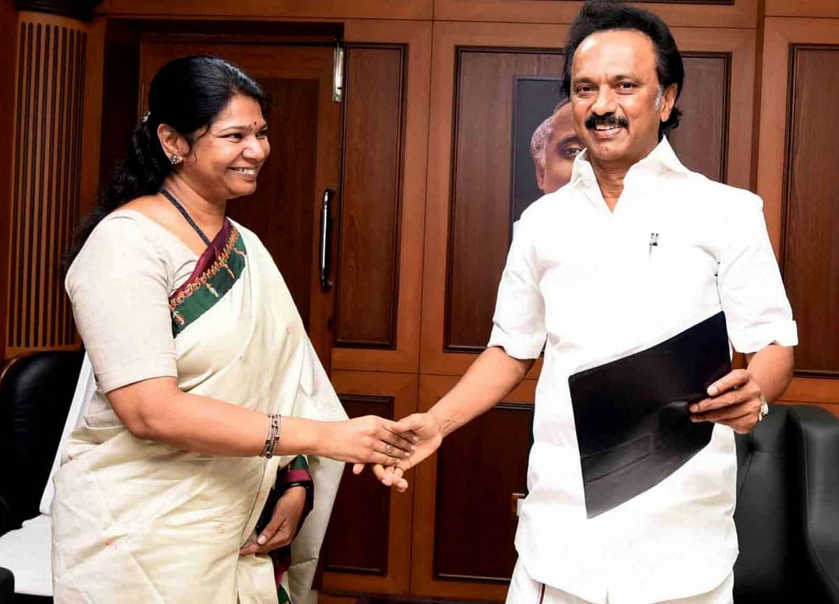 MK Stalin Takes Over Reins Of DMK