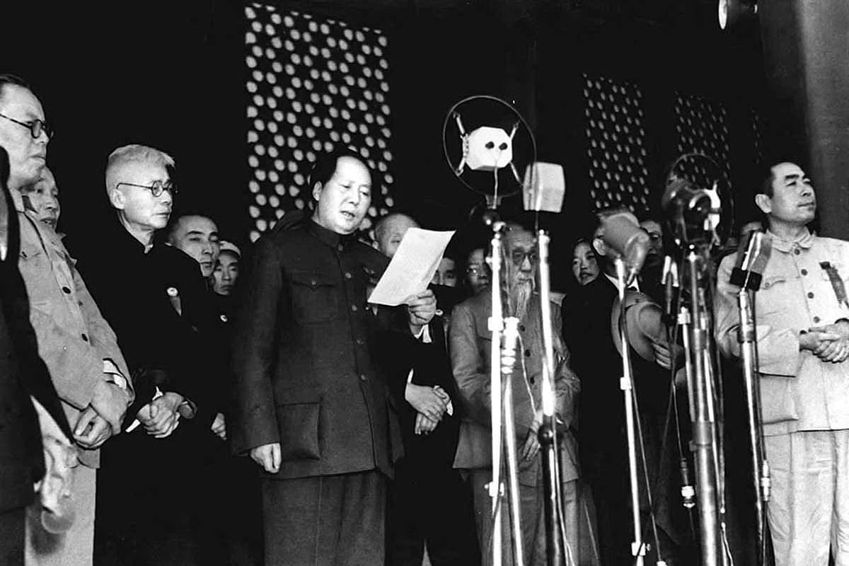 Mao Zedong proclaims the founding of the People's Republic of China, in Beijing's Tiananmen Square, on October 1, 1949. (Photograph: china.org)