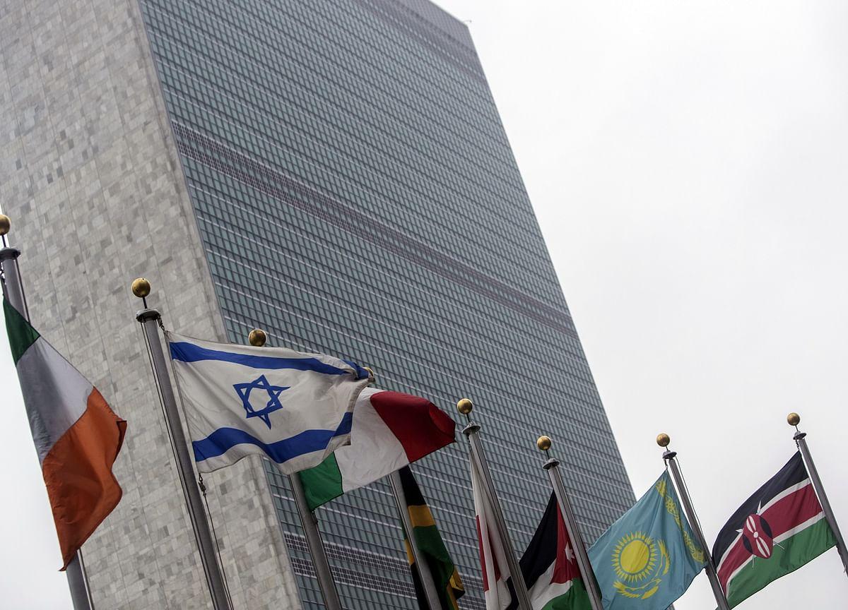 The UN's Darkest Hour