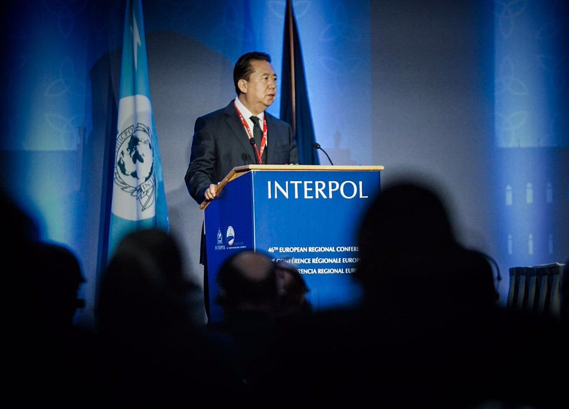 France Investigating Interpol President's Disappearance, Source Says