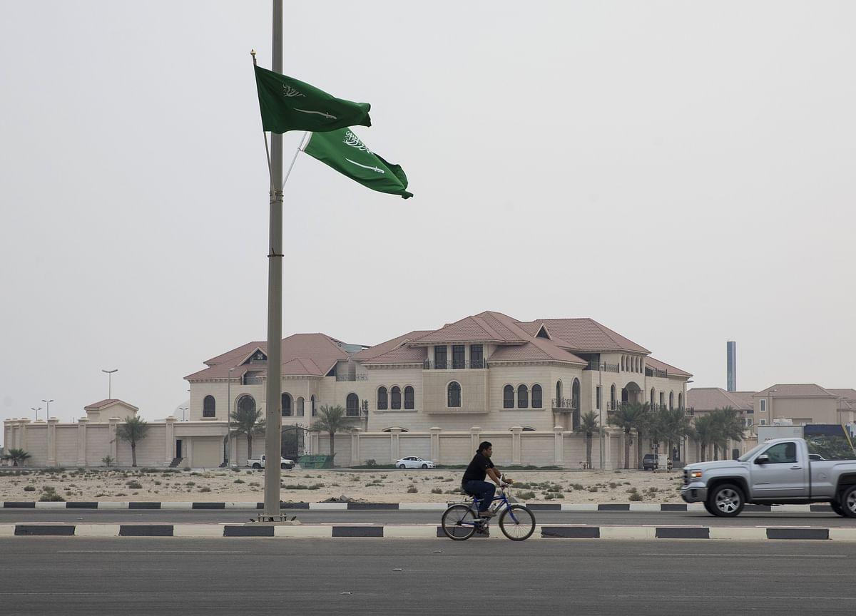 Attack on Saudi Arabia Demands a United Response