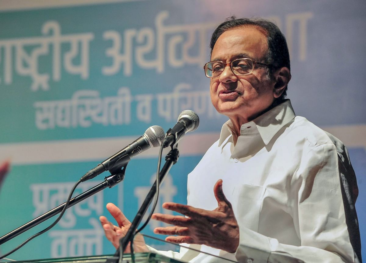 INX Media Case: Supreme Court To Hear CBI's Plea Against High Court Findings On Chidambaram On Tuesday