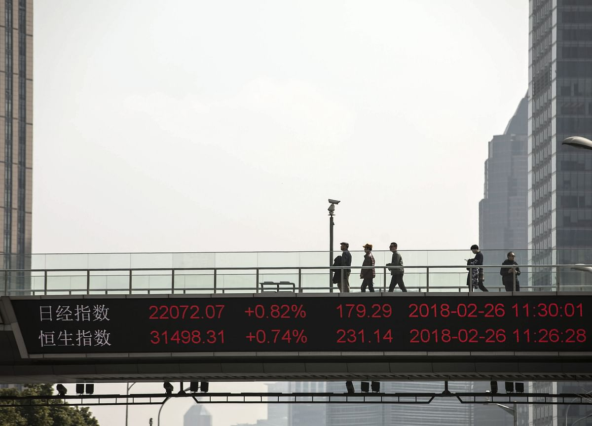Stocks Drop From Record Highs; Yields Edge Higher: Markets Wrap