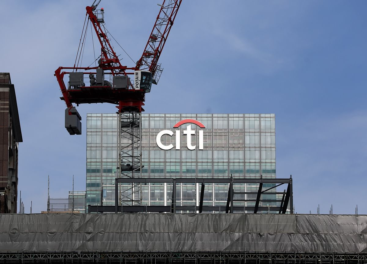 Citigroup Faces$180 Million Loss on Loan to Asia Fund