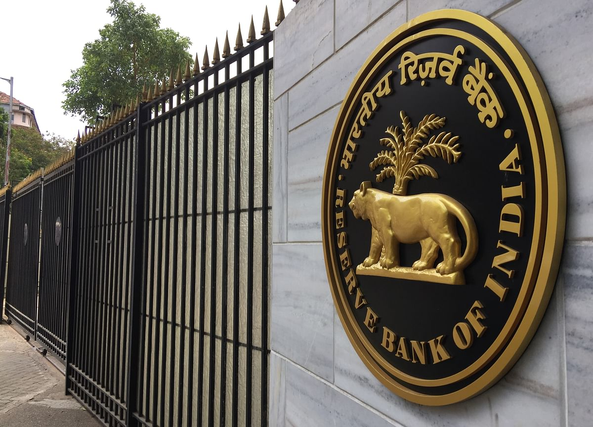 Bimal Jalan Panel Calls For 'Harmony' In Government, RBI Objectives