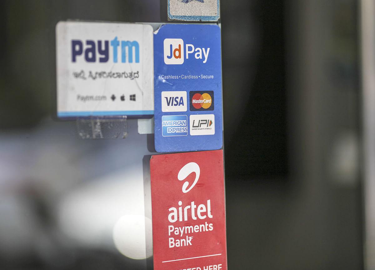 RBI Extends KYC Compliance Deadline  For Digital Wallets, Again