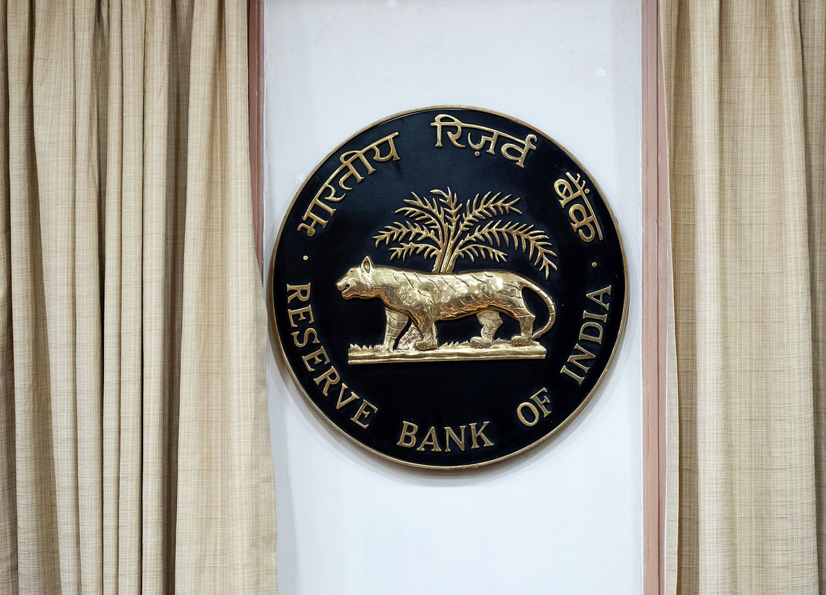 RBI Allows Merger Of DBS Bank's India Unit With Wholly Owned Arm