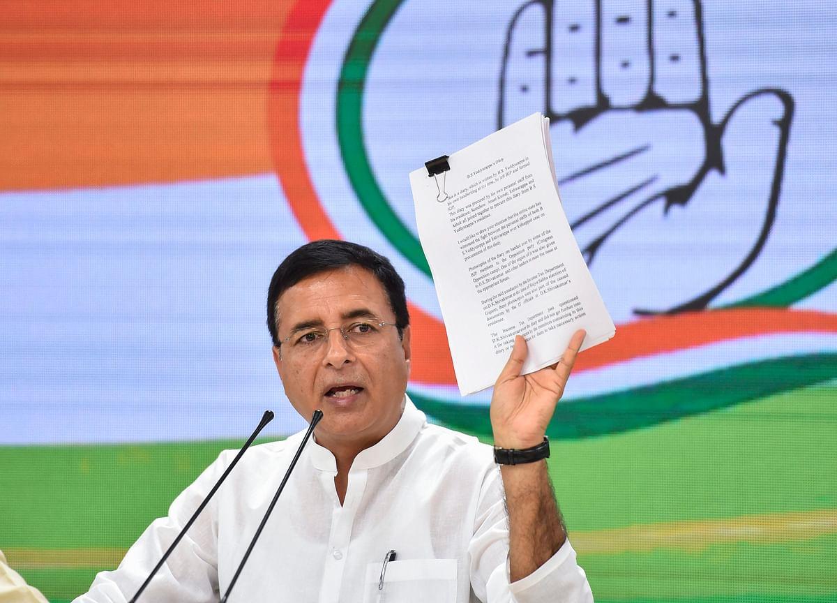 BJP's 19 Lakh Jobs In Bihar Promise 'Gimmick': Congress