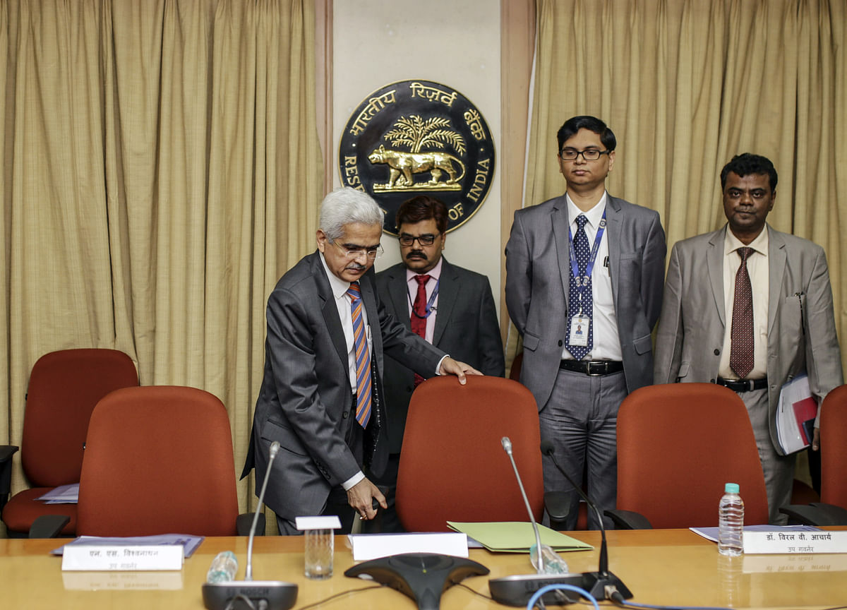 Bankers' Salaries: RBI Takes A Strong Step Forward