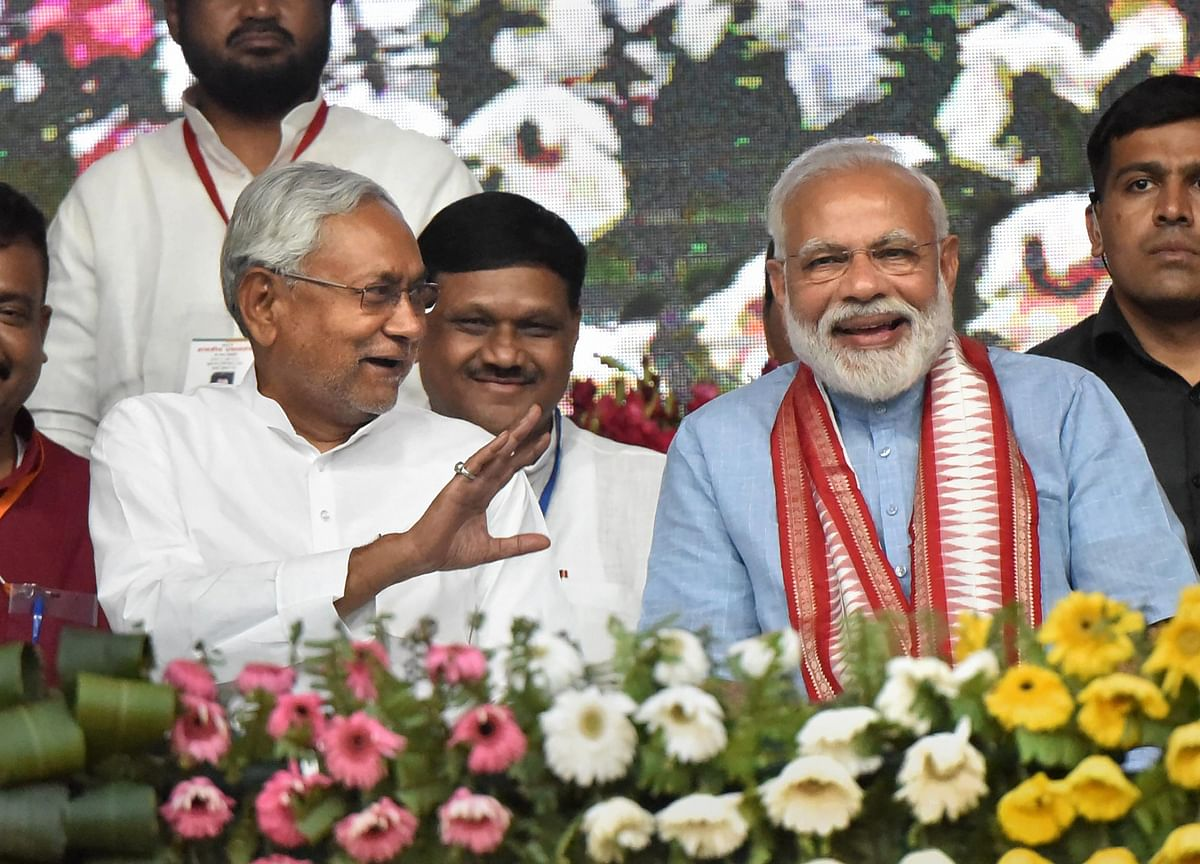 Campaigning For Second Phase Of Bihar Elections Ends