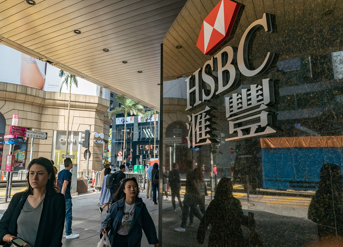 HSBC Built a Financial Fortress Around Hong Kong. Now It Faces Its Biggest Threat in Years