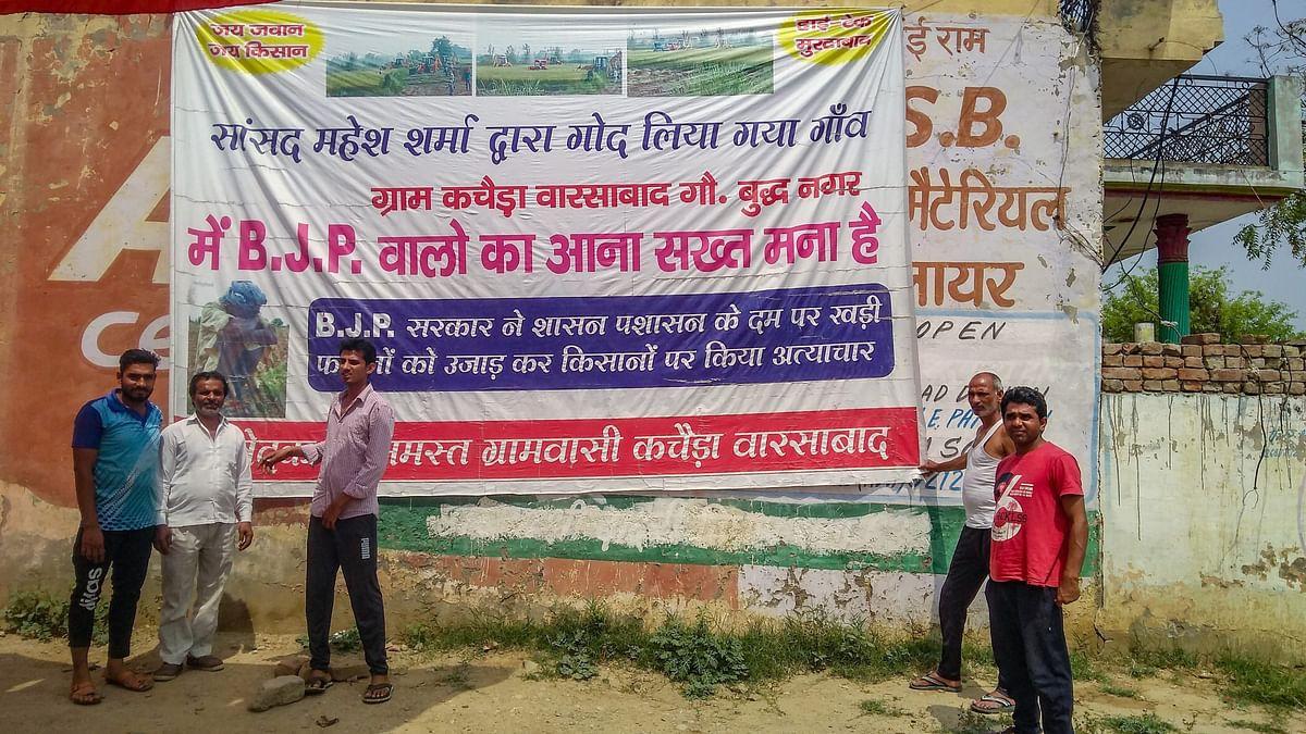 'Mahesh Sharma Ki Khair Nahi': Village Lashes Out At Their BJP MP