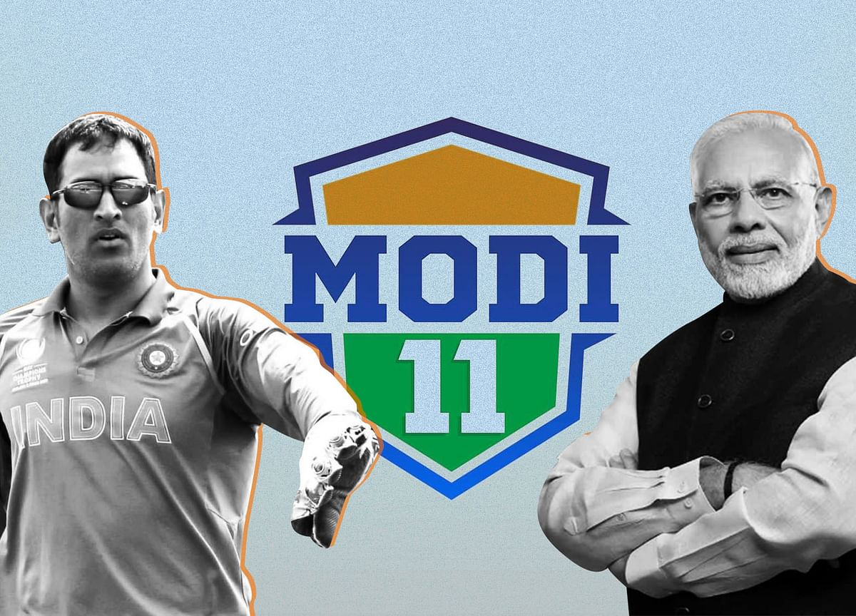 IPL Frenzy: PM Modi Is a Dhoni-Like Leader in Pro-BJP Facebook Ads