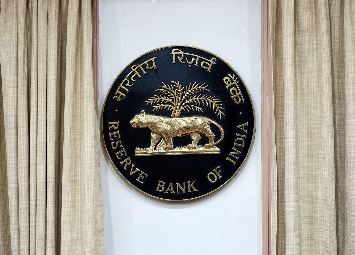 RBI Refutes Rumours On Social Media Regarding Bank Shutdowns
