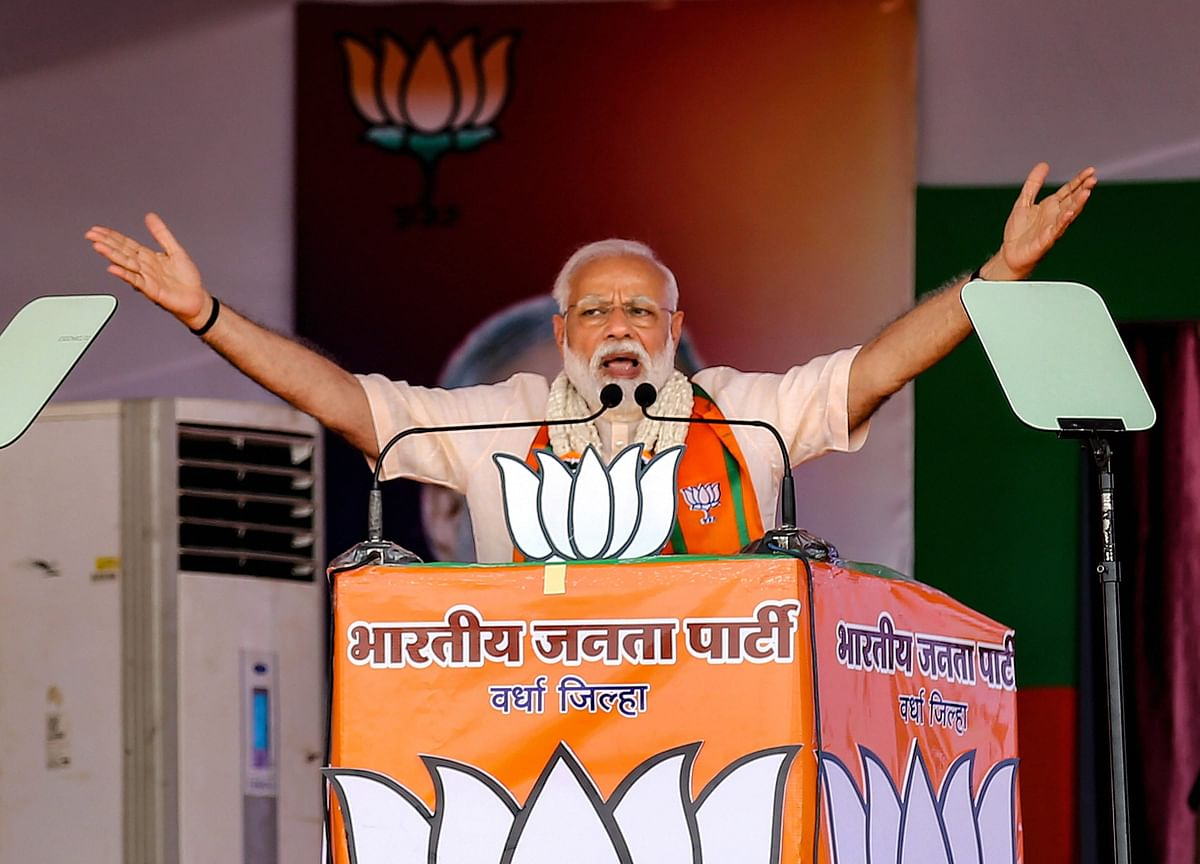 Elections 2019: Modi Gets Election Commission's Clean Chit For Wardha Speech Issue