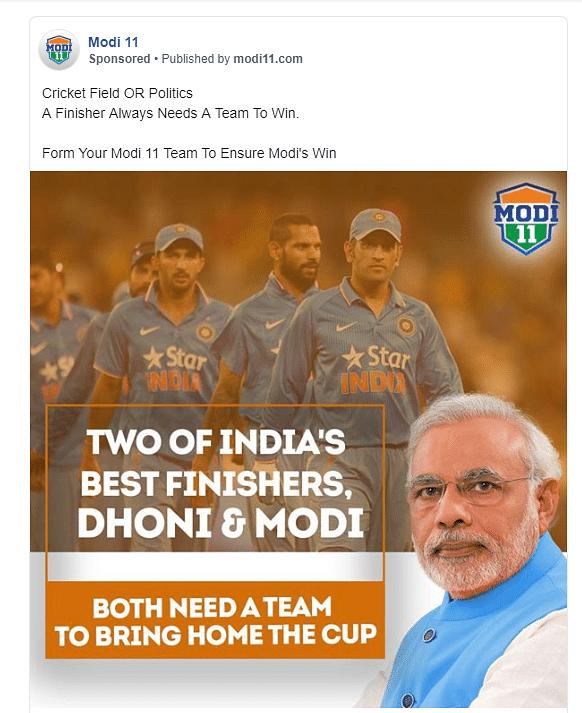 (Photo courtesy: Modi 11/ Facebook)