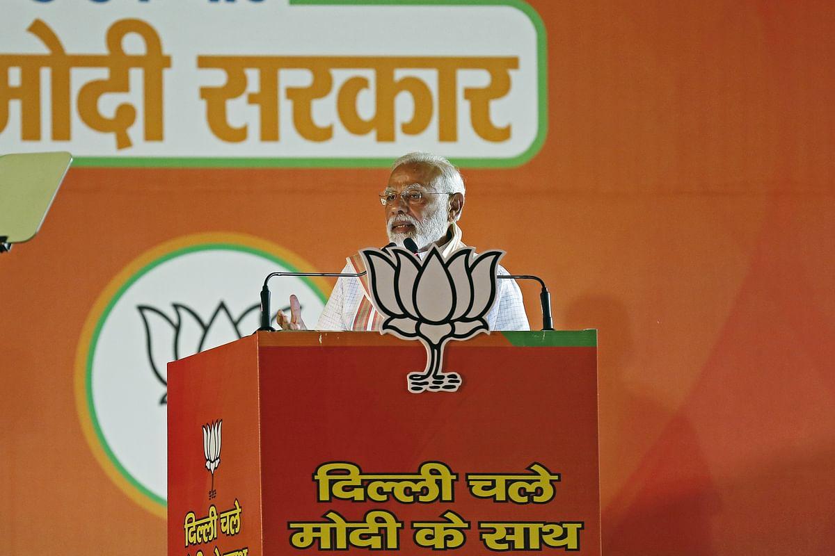 Election 2019: PM Modi Appeals People Not To Back 'Mahamilawati' Alliance In Uttar Pradesh