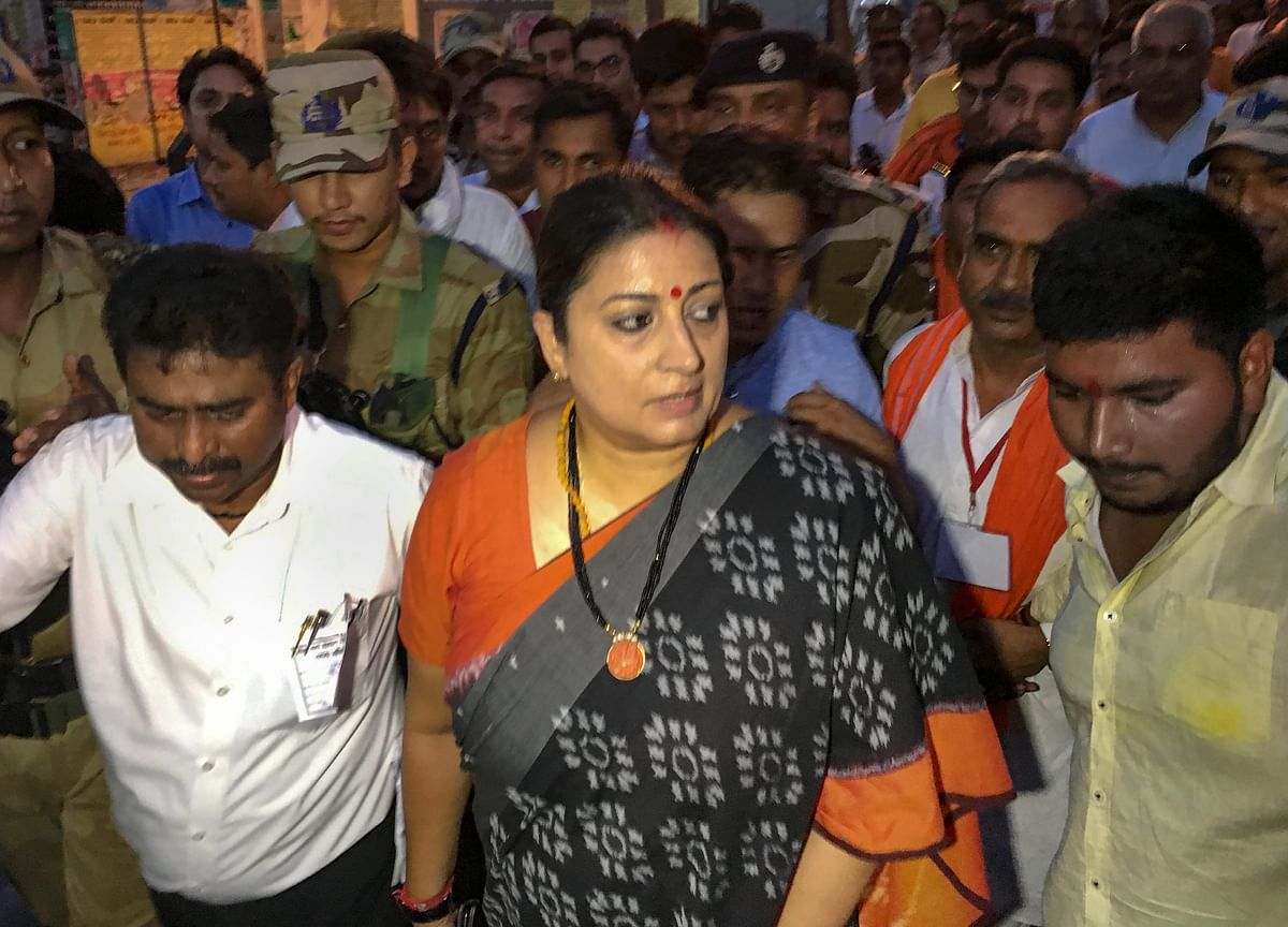 Smriti Irani's Aide Shot Dead In Amethi, Police Probe Possible Political Enmity