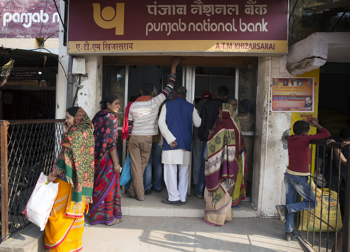 Q4 Results: Punjab National Bank Reports Rs 4,750-Crore  Surprise Loss On Higher Provisions