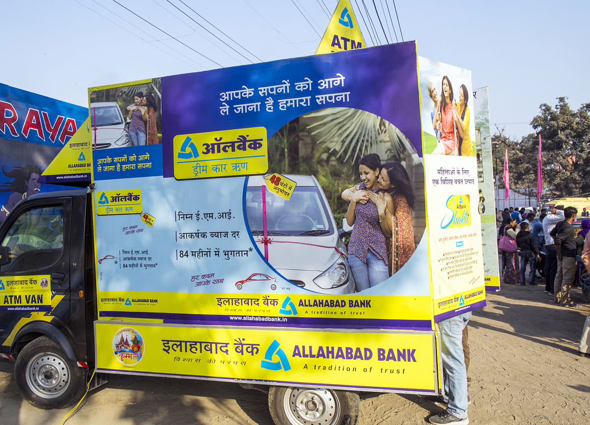 Allahabad Bank Cuts Lending Rate By 5 Basis Points