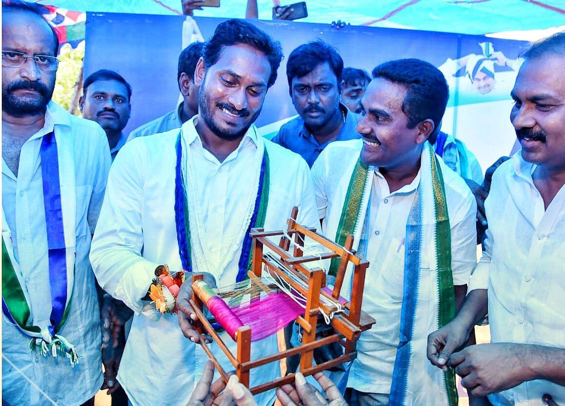Andhra Pradesh Assembly Polls 2019: YSR Congress Set For Overwhelming Win In Andhra Pradesh Assembly Polls