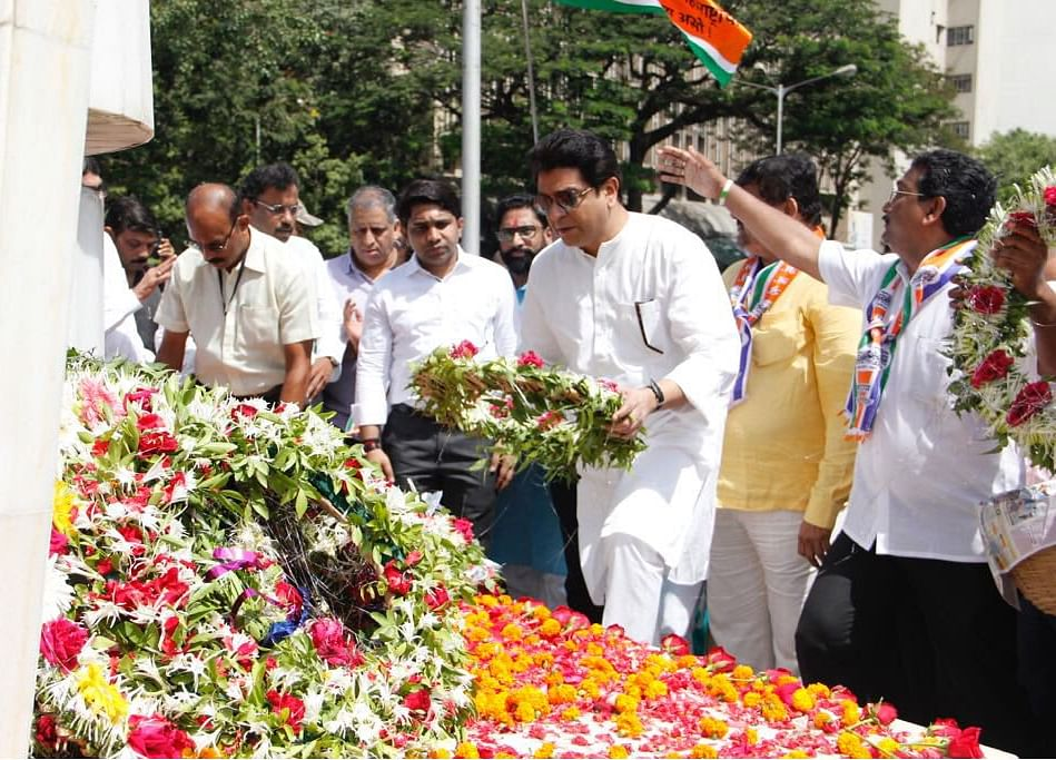 NCP May Tie-Up With Raj Thackeray's MNS  For State Polls