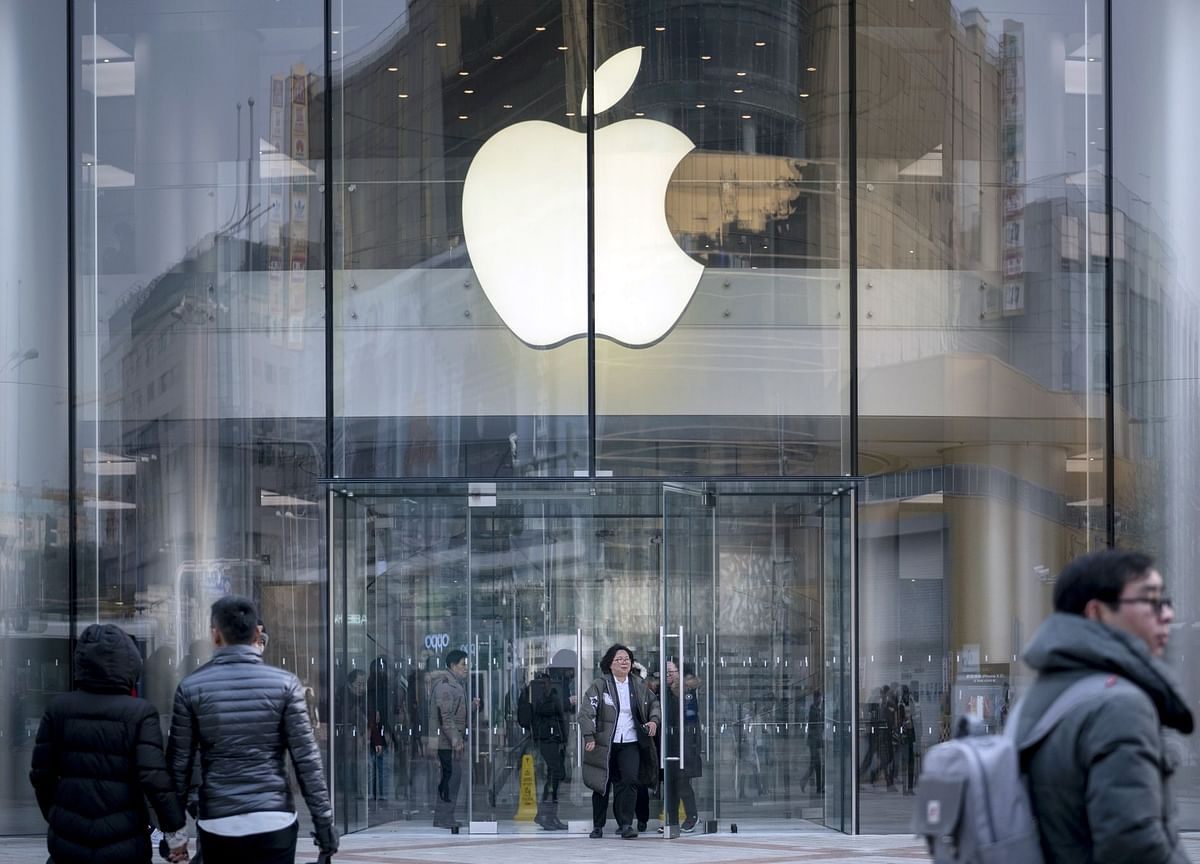 Apple Set to Open at Record High as Analysts Laud 'Blow Out' Results