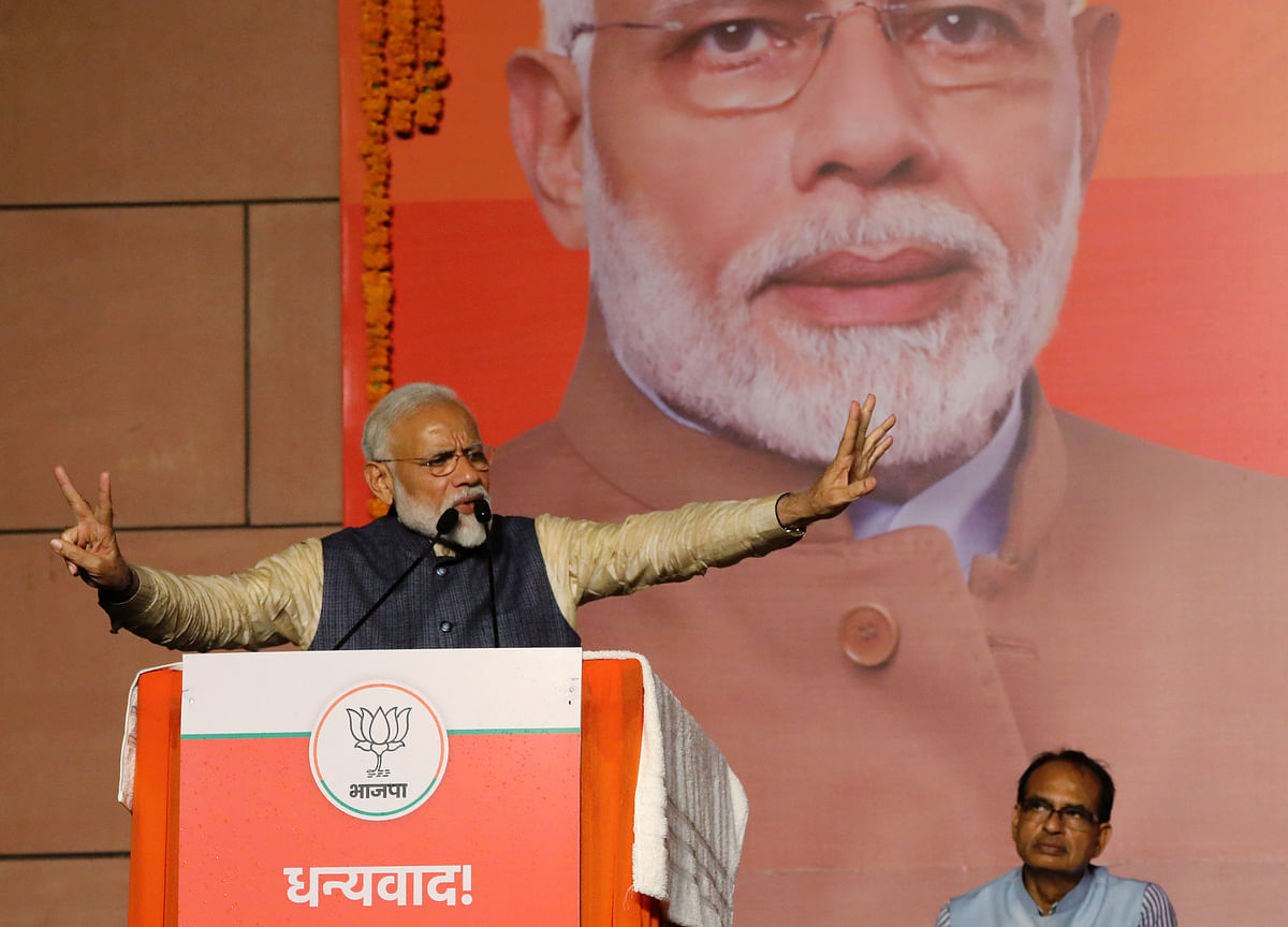 PM Modi Calls Meeting Of All Party Presidents To Discuss 'One Nation, One Election'