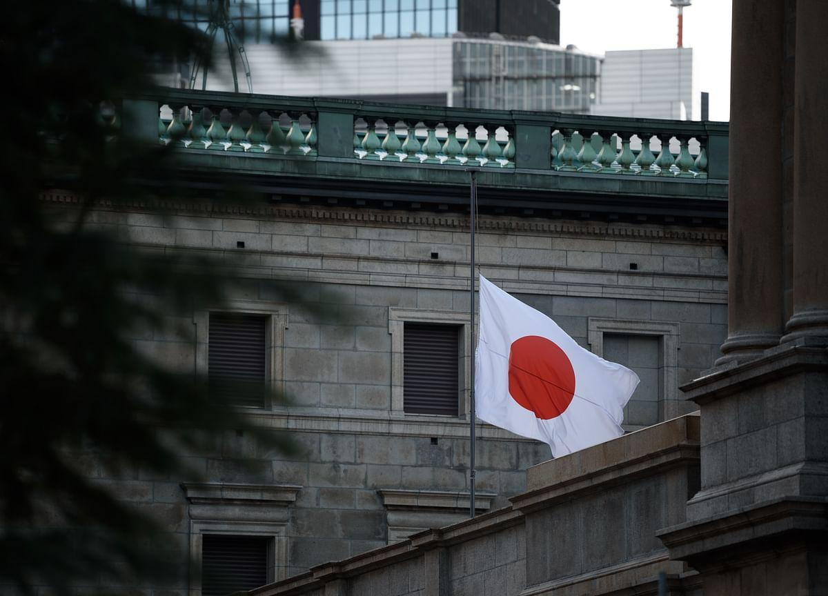 Magnitude 6.8 Quake Hits Off Japan, Tsunami Advisory Issued