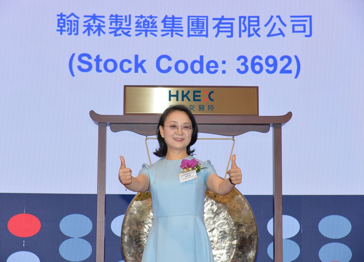 Ex-Chemistry Teacher Becomes Richest Self-Made Woman in Asia
