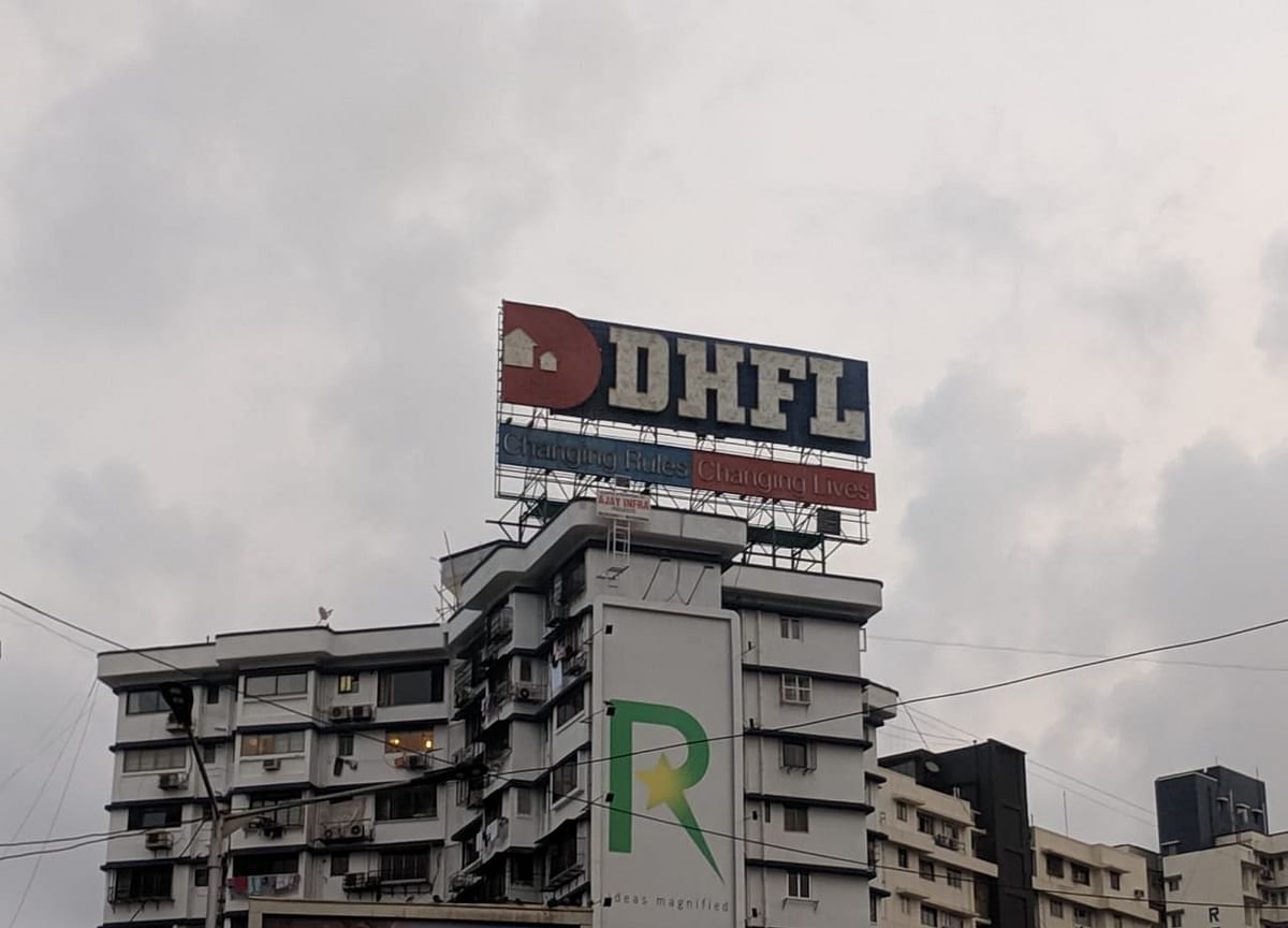 DHFL Defaults On Rs 1,571-Crore Worth Of Bond Repayments