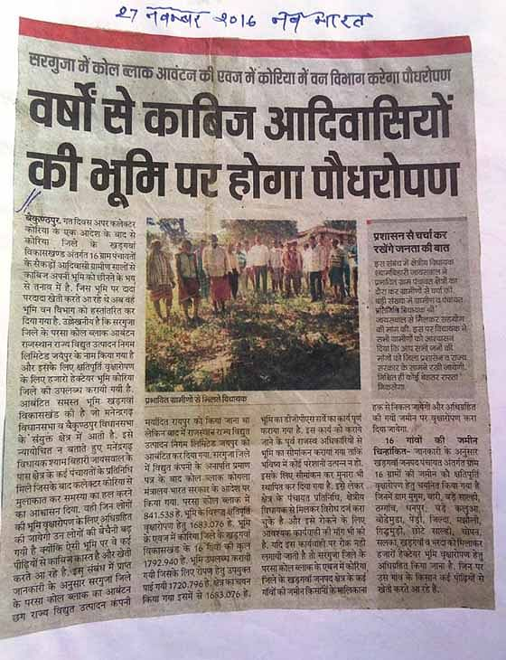 A December 2016 news report in a local Hindi newspaper reports the  villagers' meeting with the local legislator Shyam Bihari Jaiswal to protest against the compensatory afforestation project on their land.