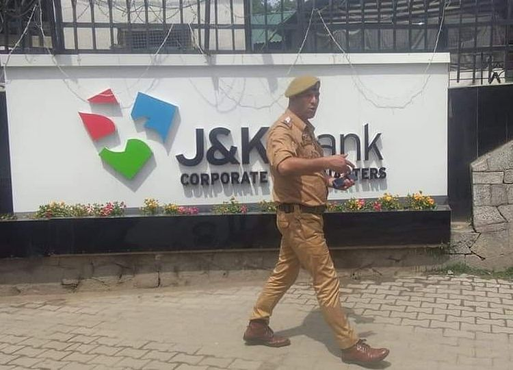 J&K Government Defends Sacking Of J&K Bank Chairman, Says Will Protect It