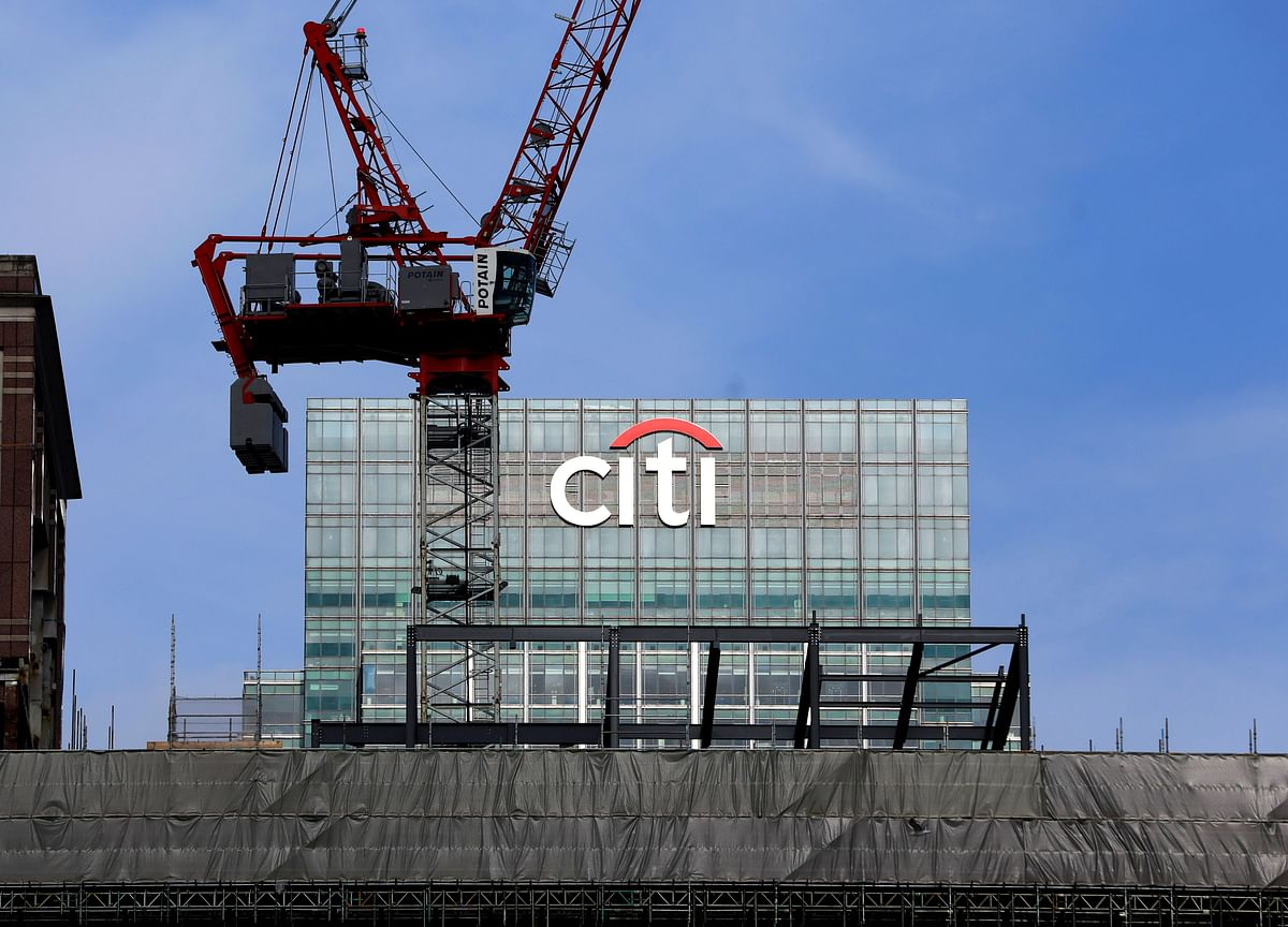 Citigroup Hired Three Criminals Due to Poor Background Checks
