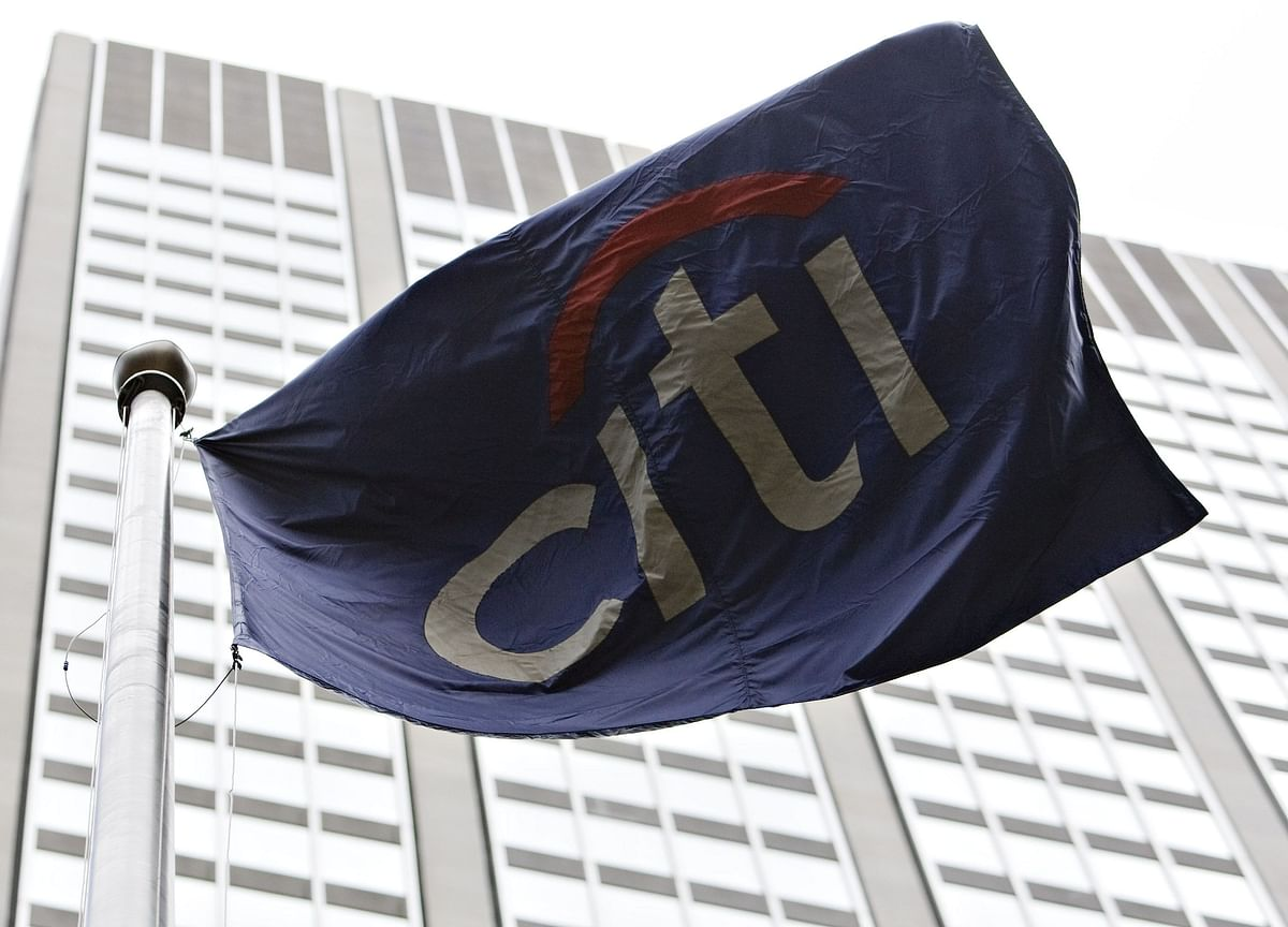 Citi's India Credit Card Portfolio Up For Grabs: Brokerages