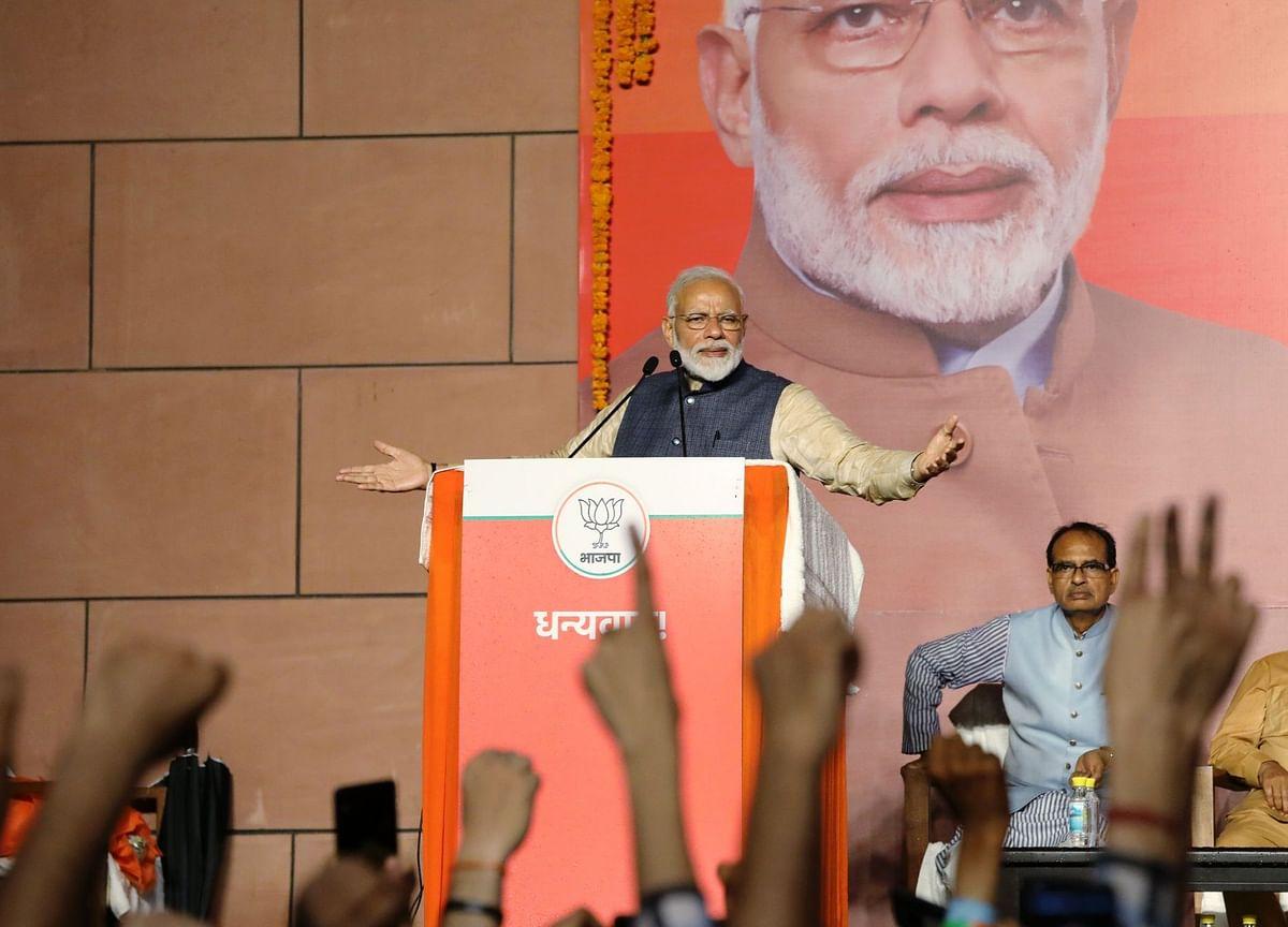 Bond Vigilantes Seen Giving India's Modi a Pass on Deficit