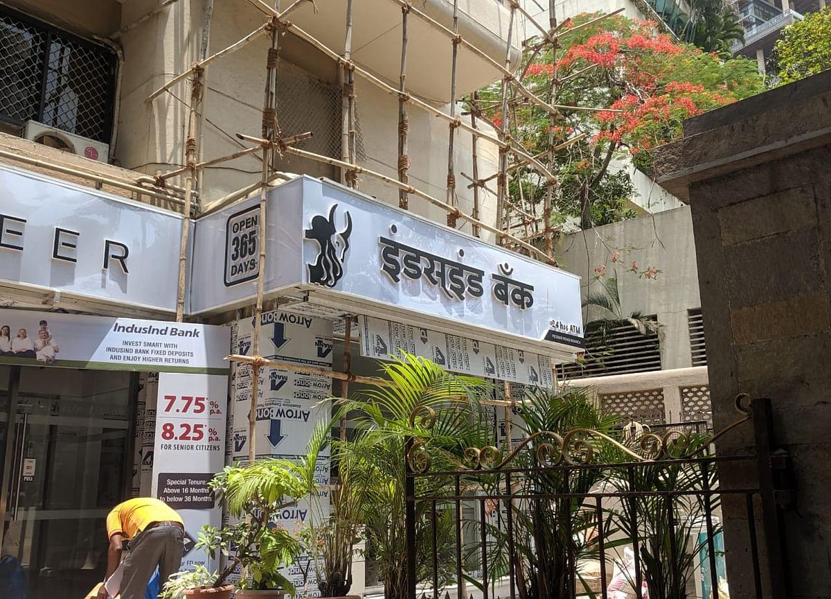Q1 Results: IndusInd Bank's Profit Beats Estimates