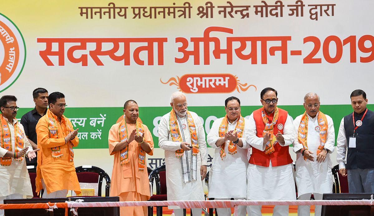 PM Modi Launches BJP Membership Drive From Varanasi