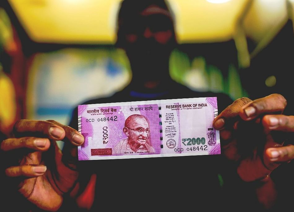 Over 2,300 Frauds Reported In Mudra Loan Accounts