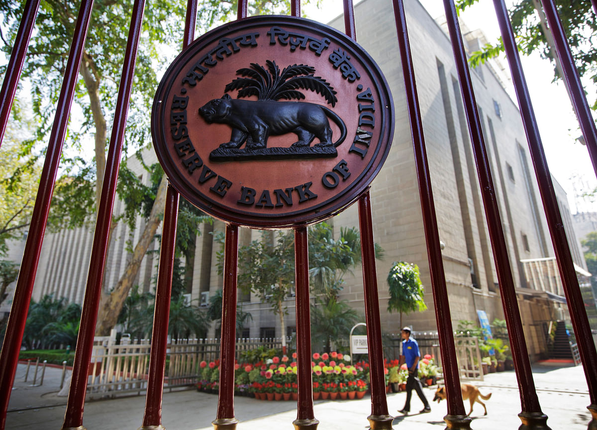 RBI Announces Modalities For 2% Interest Subvention For Fisheries Farmers
