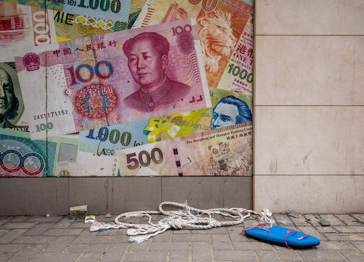 China's Resolve to Steady Yuan Gives Traders Chance to Profit
