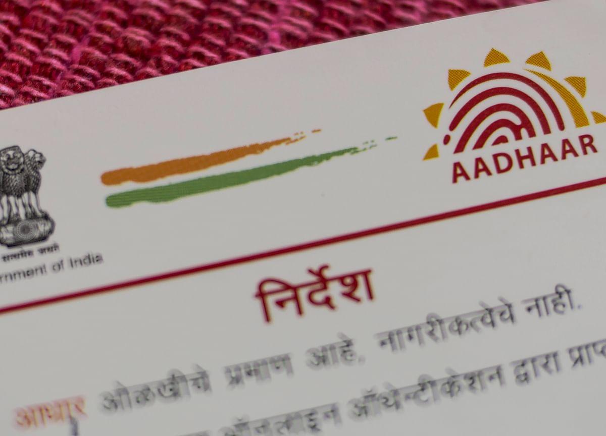 Aadhaar-Enabled Transactions Cross 200 Million Milestone On NPCI Platform During July