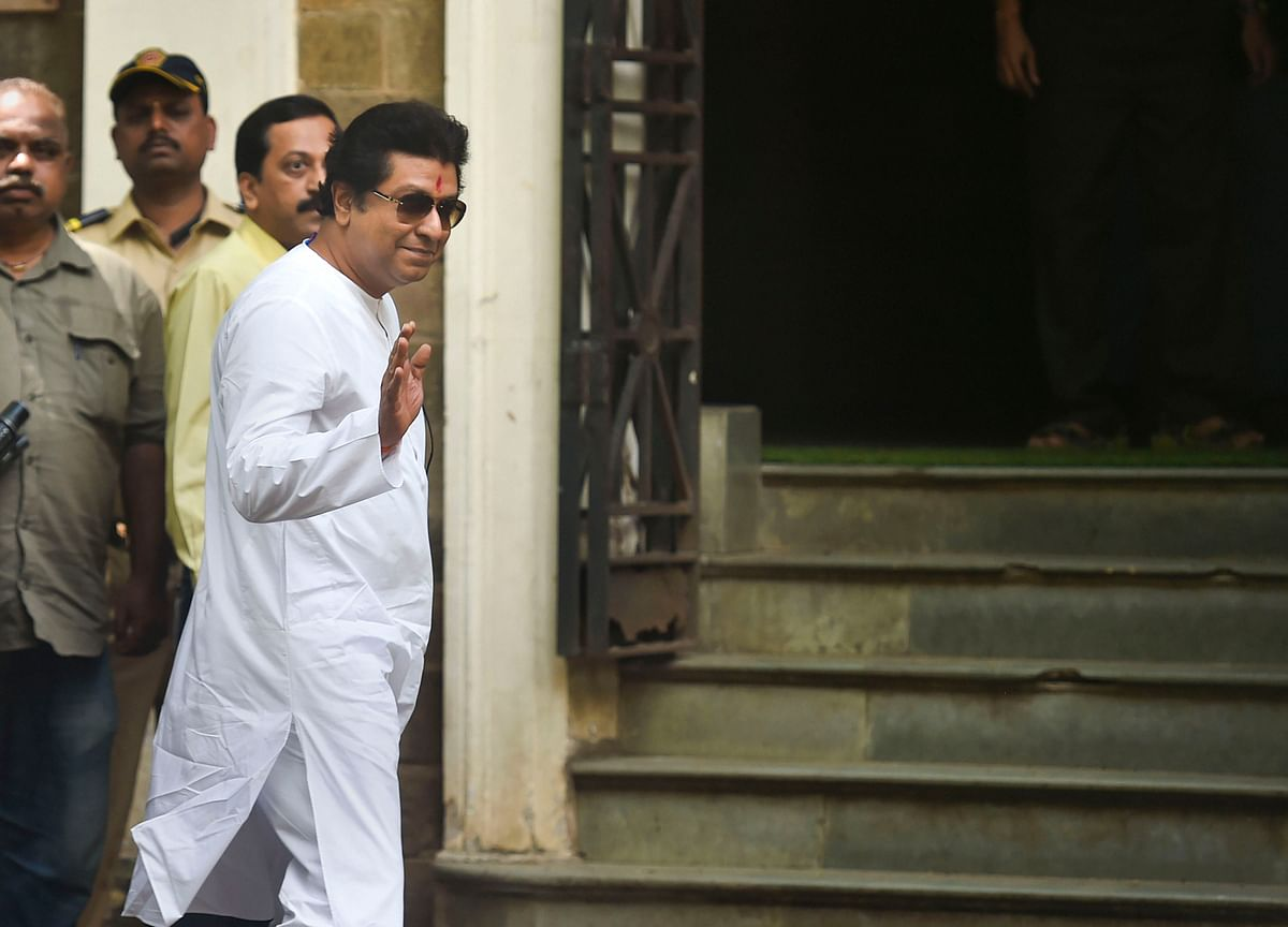 Raj Thackeray Questioned By Enforcement Directorate  In Money Laundering Case