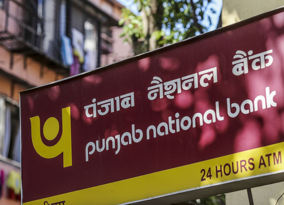 PNB Fraud: Nirav Modi's Sister Turns Approver; Will Help Enforcement Directorate Unearth Rs 579-Crore Assets