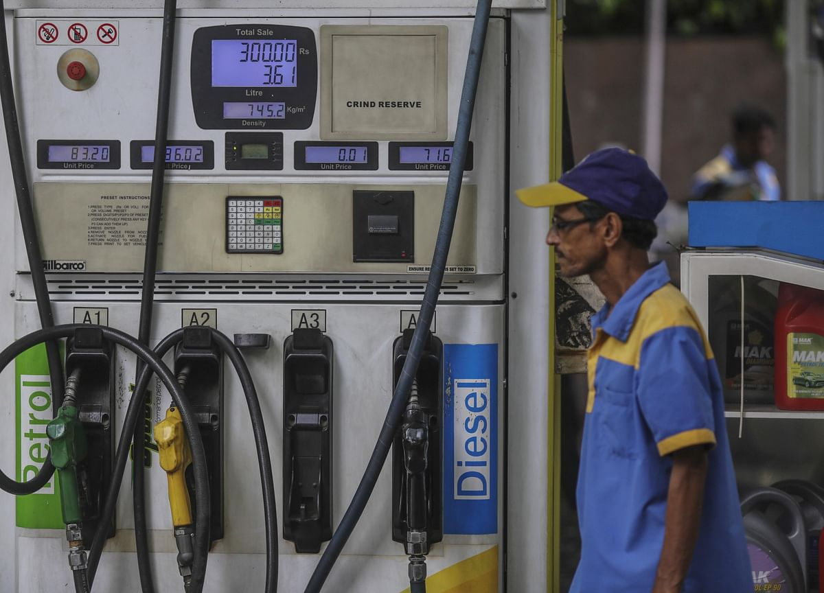 BPCL To Invest Rs 1.1 Lakh Crore For Capex In The Next 5 Years